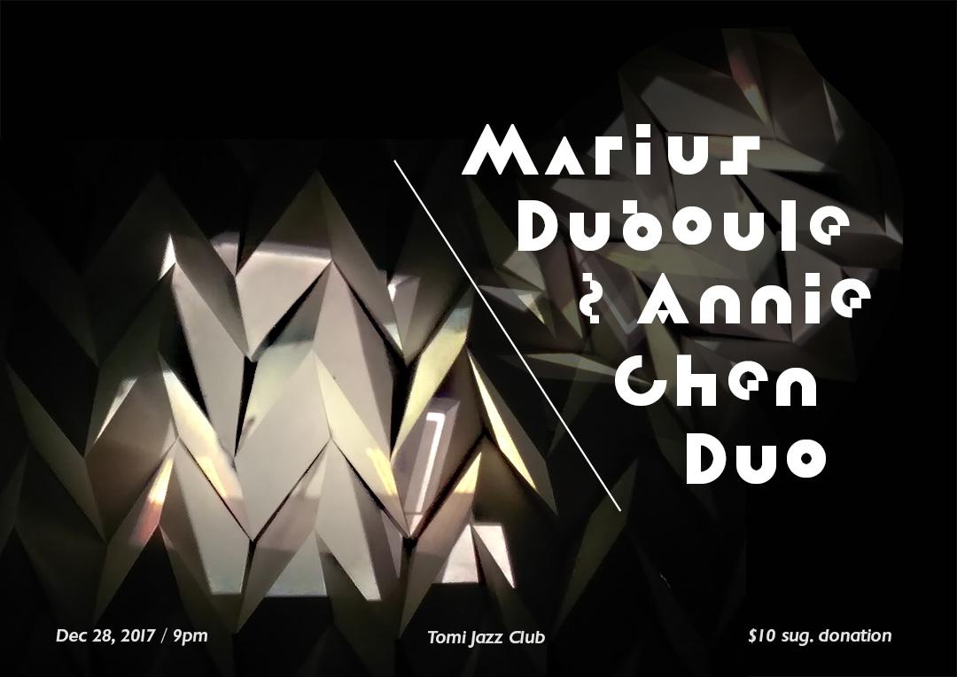 Marius Duboule & Annie Chen Duo